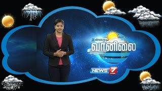 Weather Forecast 24-08-2016 – News7 Tamil Show