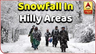 Western Disturbance over J&K will lead to snowfall in hilly areas | Skymet Weather Bulleti - ABPNEWSTV