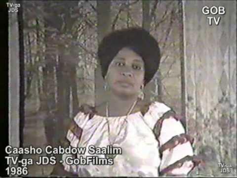 Casho Cabdo - Guuloow