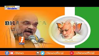 BJP Fears On Upcoming Election After Alliance Parties Pull Out With NDA Govt | Idinijam | iNews - INEWS