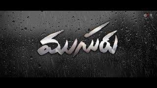MUSURU Telugu Short Film :: Directed by Bharadwaj Godavarthi on GVR Creative Works - YOUTUBE