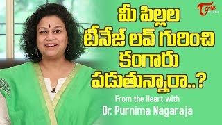 Taking Care of Teenagers | Dr. Purnima Nagaraja | TeluguOne - TELUGUONE