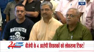BJP wants tickets for four riot-accused MLAs - ABPNEWSTV