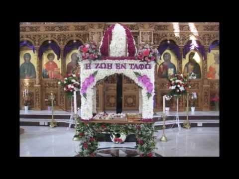 Η ζωή εν τάφω -Πέτρος Γαϊτάνος