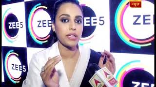 Story from Swara Bhaskar's life may ANGER a few of the people, know more here - ABPNEWSTV