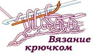 Вязание крючком  - как читать схему ? -  запрос