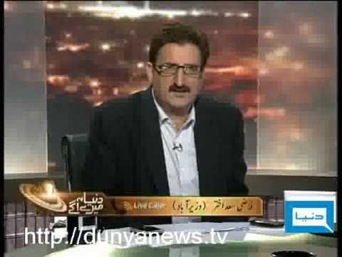 Watch Now Dunya Meray Aagay 18th May 2010 -The President has discretionary powers to pardon