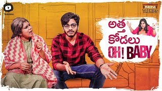 Atta Kodalu Oh Baby! Ft. Teja Sajja | Naina Talkies Comedy Web Series | Frustrated Woman Sunaina - YOUTUBE