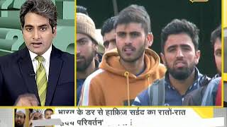 DNA: Thousands line up to join, Indian Army salutes enthusiasm of Kashmiri youth - ZEENEWS