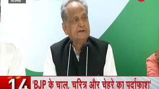 BJP's demonstration is a political drama: AICC general secretary Ashok Gehlot - ZEENEWS