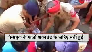 Deshhit: Big revelation on the killing of RSS workers in Punjab - ZEENEWS