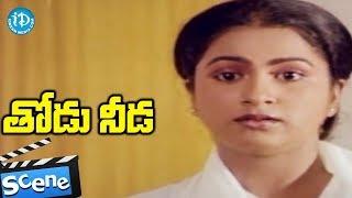 Thodu Needa Movie Scenes -  Sharadha And Raadha Conversation || Sobhan Babu, Raadhika - IDREAMMOVIES