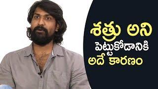Actor Shatru About Reason Behind His Name | TFPC - TFPC