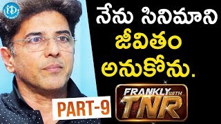 Actor Babloo Prithiveeraj Interview - Part #9 || Frankly With TNR  || Talking Movies With iDream - IDREAMMOVIES