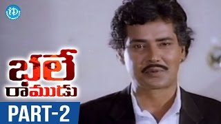 Bhale Ramudu Full Movie Part 2 || Mohan Babu, Madhavi, Murali Mohan || KSR Doss - IDREAMMOVIES