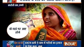 Exclusive: Do patients recieve treatment by Lord Hanuman in Madhya Pradesh's Niwari? - INDIATV