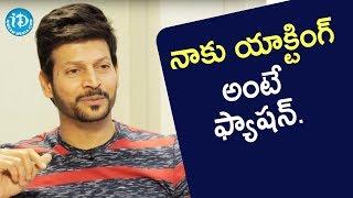 నాకు యాక్టింగ్ అంటే ప్యాషన్. - TV Artist Vasudev || Soap Stars With Anitha - IDREAMMOVIES