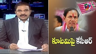 CM KCR Campaign After Mahakutami Candidates Announcement | Telangana | CVR NEWS - CVRNEWSOFFICIAL