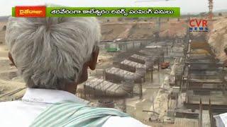 Farmers Express Happy and thank CM KCR over Kaleshwaram Project   Raithe Raju - CVRNEWSOFFICIAL