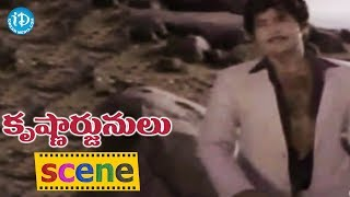 Krishnarjunulu Movie Scenes - Both Krishna And Sobhan babu Fight Each Other || Krishna, Sobhan Babu - IDREAMMOVIES