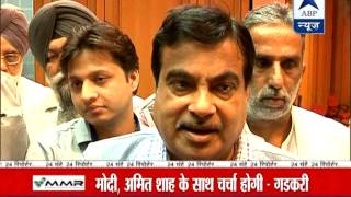 24 Ghante 24 Reporter l SC lashes out at govt l All headlines of Oct 28 - ABPNEWSTV