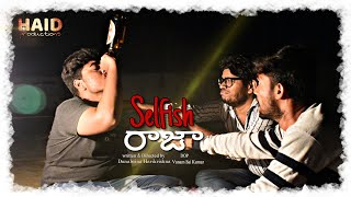 Selfish Raja (2019) || Telugu Comedy Short film || HAIDProductions || #SelfishRaja #Haidproductions - YOUTUBE