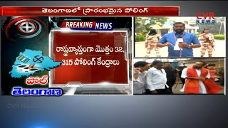 Polling Started in Mahabubnagar District | Telangana Assembly Elections 2018 | CVR News - CVRNEWSOFFICIAL