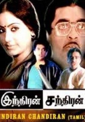 Tamil Movie Indran Chandran Video Songs  Tamilocom Watch