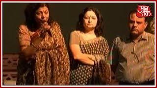Greater Noida के नामी स्कूल में मासूम का शोषण; अभिभावकों ने स्कूल में किया हंगामा - AAJTAKTV