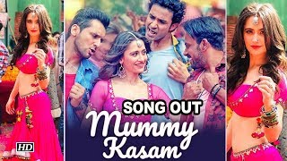 Mummy Kasam SONG OUT | Punit, Raghav, Dharmesh FLIRT with Sanjeeda | Remo D'souza - IANSLIVE
