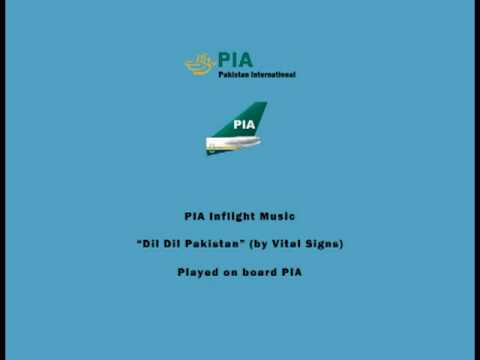 PIA Pakistani Inflight Music - Dil Dil Pakistan (by Vital Signs) - Instrumental