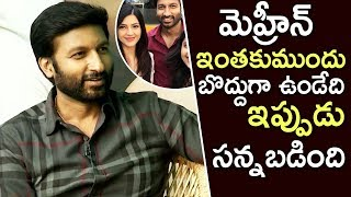 Gopichand About Mehreen Character In Pantham Movie | TFPC - TFPC