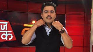 #ATYTLive  राफ़ेल पर राहुल फ़ेल ? - AAJTAKTV