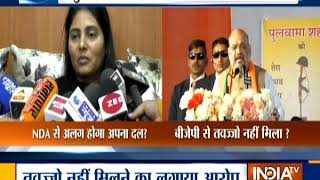 BJP Leadership Not Displaying Interest In Resolving Apna Dal's Issues: Anupriya Patel - INDIATV