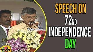 AP CM  Chandrababu Naidu Speech at Srikakulam | 72 Independence Day  | Mango News - MANGONEWS