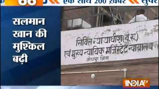 India TV News: Superfast 200 October 29, 2014   7.30PM - INDIATV