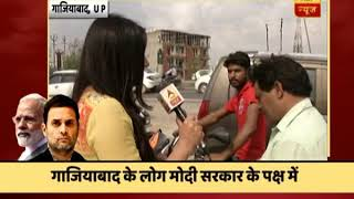 Mood of India: Congress ki wahi halat hai 'vinaashkaale vipreet budhi': Ghaziabad - ABPNEWSTV