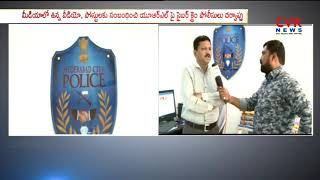 Face To Face With Cyber Crime Additional DCP Raghuveer Over YS Sharmila Complaint l CVR NEWS - CVRNEWSOFFICIAL