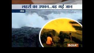 VIDEO: Two Tamil tourists drown while clicking selfies on Goa beaches - INDIATV