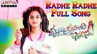 Radhe Radhe Full Song II Krishnamma Kalipindi Iddarini Movie II Sudheer Babu, Nanditha - ADITYAMUSIC