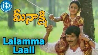 Meenakshi Movie Songs    Lalamma Laali Video Song    Kamalini Mukherjee, Rajeev Kanakala    Prabhu - IDREAMMOVIES
