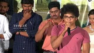 Tharuvatha Evaru Audio Launch | Kamal Kamaraju, Bharani, Manoj, Priyanka Sharma | TFPC - TFPC