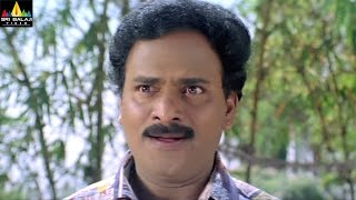 Venu Madhav Comedy Scenes Back to Back | Volume 5 | Telugu Comedy Scenes | Sri Balaji Video - SRIBALAJIMOVIES