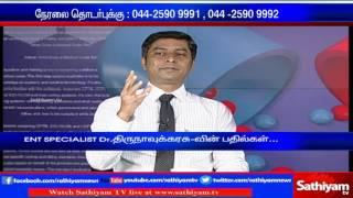 Kelviyum Doctor-um 26-11-2016 Dr. Thirunavukkarasu, ENT specialist – Sathiyam TV Show