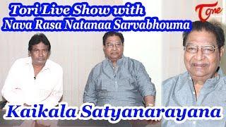 TORI Live Show with Nava Rasa Natanaa Sarvabhouma Kaikala Satyanarayana - TELUGUONE