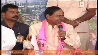 KCR Announces 105 TRS MLA Candidates For Early Elections | KCR Press Meet | iNews - INEWS
