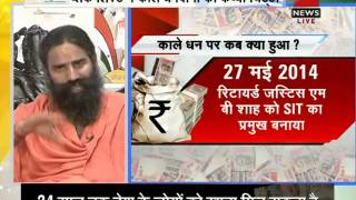 We will continue our movement on black money: Ramdev - ZEENEWS