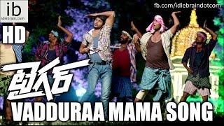Sundeep Kishan's Tiger Vadduraa Mama song - idlebrain.com - IDLEBRAINLIVE