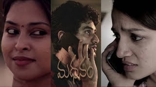Madhanam || Telugu short film 2017 || Directed by Rakesh Lenin - YOUTUBE