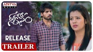 Nee kosam Release Trailer ||  || Aravind Reddy, Shubhangi Pant || Srinivas Sharma || Avinash Kokati - ADITYAMUSIC